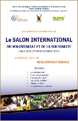 Le salon international du volontariat et de la solidarit for Salon volontariat